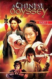 A Chinese Odyssey Part Two: Cinderella